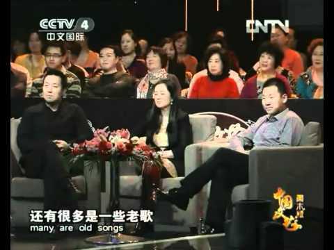 20120506 CCTV中國文藝 西域浪子-刀郎