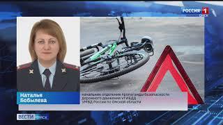 Полицейские установили личность водителя, который сбил ребенка