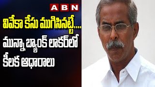 CBI officials collect key evidence in YS Vivekananda Reddy..