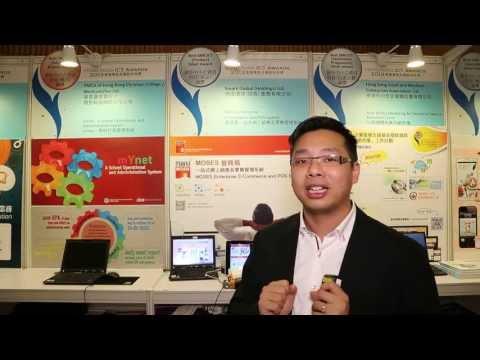 2013香港資訊及通訊科技獎:最佳中小企資訊科技-營商易