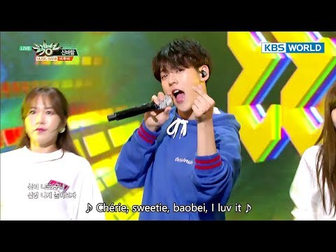BTOB - Blowin' up   비투비 - 신바람 [Music Bank COMEBACK / 2017.10.20]