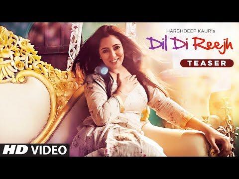 Dil Di Reejh: Harshdeep Kaur (Song Teaser) | 22 July 2017 | New Songs 2017