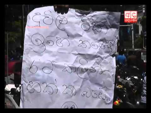 Demonstration Held Over Full Face Helmets Ban In Kandy [Video]