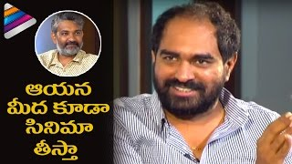 Director Krish Source of Research for GPSK..