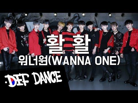 [댄스학원 No.1] WANNA ONE (워너원) - BURN IT UP (활활) KPOP DANCE COVER / 데프수강생 월말평가 방송댄스 안무 가수오디션 정보 실용음악 보컬