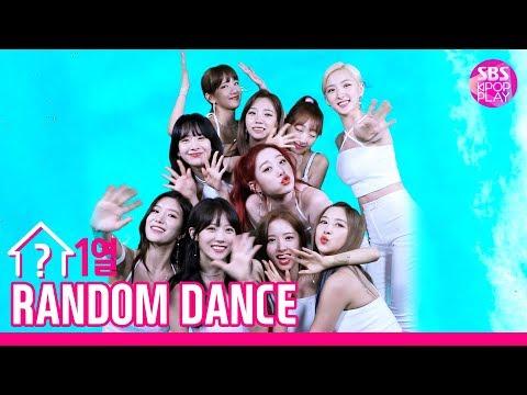 [랜덤1열댄스] RANDOM 1LINE DANCE 우주소녀(WJSN)✨우주소녀 춤과 함께 시원한 여름 나기✨