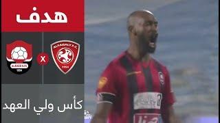 هدف الرائد الأول ضد الفيصلي ( شيكابالا ) فى الدور الأول من كأس ولي العهد ...