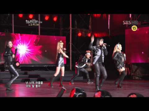 2NE1 I Am The Best+I Love You at KPop Collection 2012
