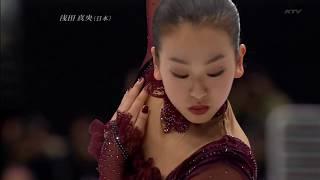 高画質 浅田真央 2009世界選手権フリー ♪仮面舞踏会