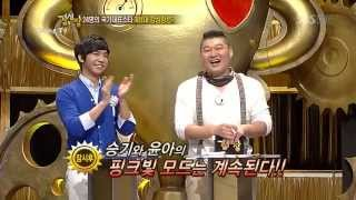 Yoona and Lee Seung Gi Old Moment.