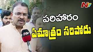 Ex-CBI JD Lakshminarayana visits Cyclone Titli affected Ar..