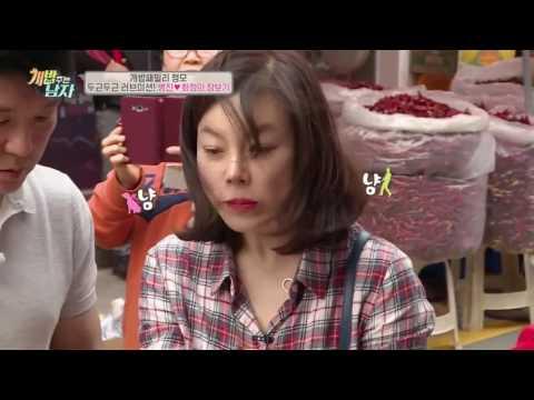 주병진♥최화정의 핑크빛 밀회, 두근두근 장보기 데이트!