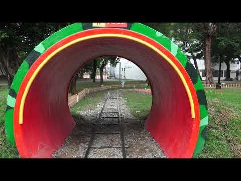 屏東市屏東公園 蔥寶小火車 路程景