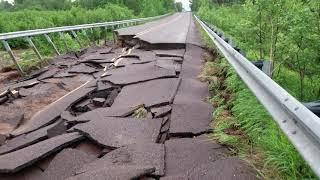 Historic flooding near Houghton, Michigan! #PRAYFORHOUGHTON