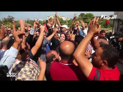 فوضى وإحتجاجات أنصار شباط بمؤتمر الإ ستقلال