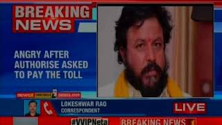 TDP MLA denies to pay toll tax at Kaza toll gate?..