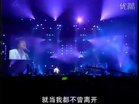 伍佰-晚風(live)