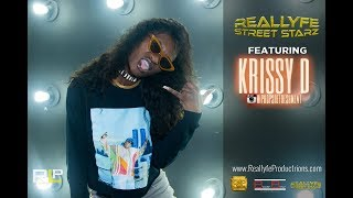 """Krissy D on new single """"Obsession"""", elevating her music, eating clean + more   #ReallyfeStreetStarz"""