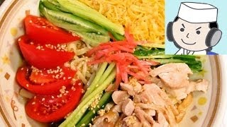 Hiyashi Chuuka (Chilled Chinese-Style Noodles)