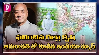 Central Govt Releases New India Map with Amaravati as AP C..