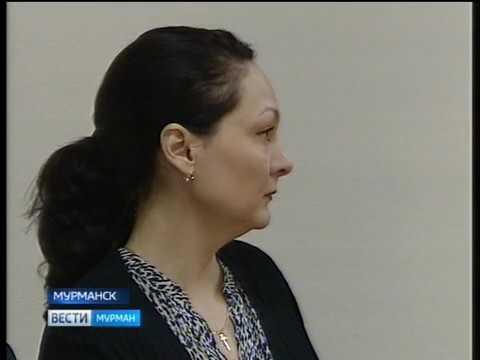 В Октябрьском суде Мурманска огласили приговор бывшему бухгалтеру регионального избиркома