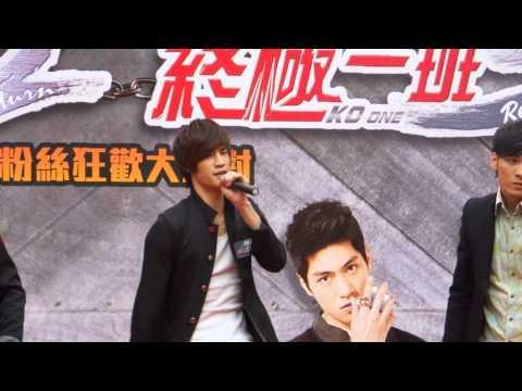 Spexial-Super Style (07-12-2013宣傳終極一班2,3@香港)