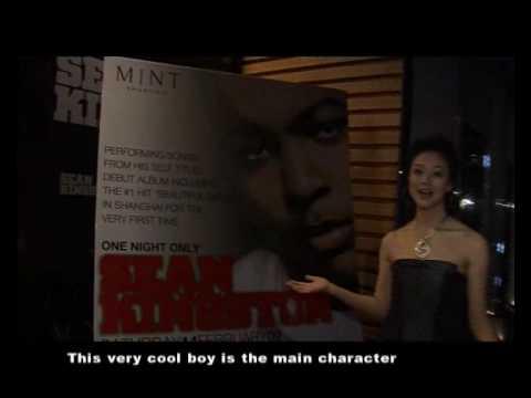 Sean Kingston at M1NT Shanghai