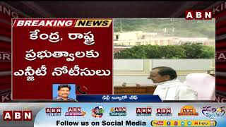 NGT issues notice to govt over Telangana Secretariat demol..