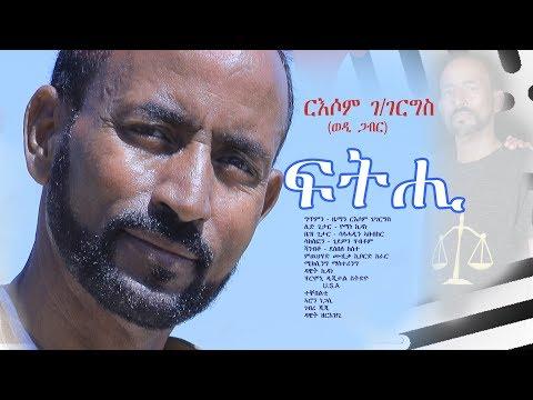 Download New Eritrean Music Fthi/ፍትሒ Russom G/Giorgis