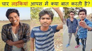 Prince Kumar Comedy | Hindi Comedy | PRIKISU - 153  | Vigo Video