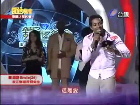 Haitian singer Etzer Emile sings on a chinese TV show