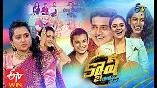 Cash| Srimukhi,Vishnu Priya, Pandu,Srinu | 26th September 2020  | Full Episode | ETV Telugu