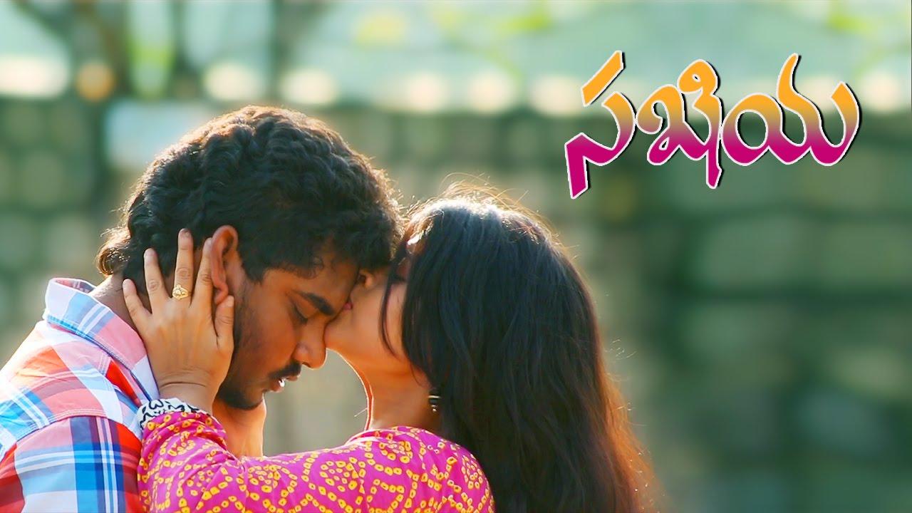 Romantic Love Songs Telugu