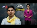 All set for Lokesh to enter Chandrababu's cabinet