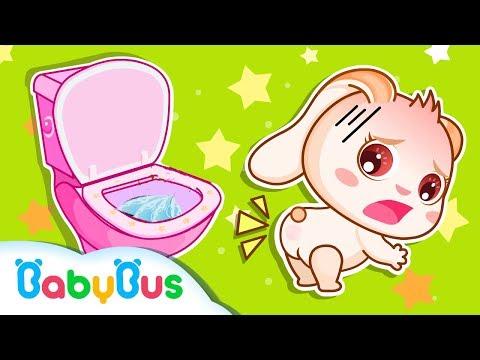 혼자 화장실 가기 유치원 교육동화 생활습관 양성하기 베이비버스 동화연속보기 BabyBus