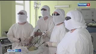 На вооружение омских онкологов поступило новейшее видеооборудование