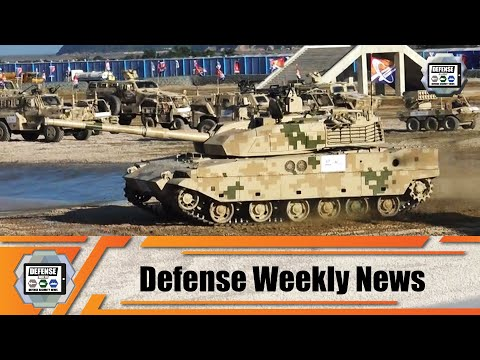 2/4 Weekly January 2021 Defense security news Web TV navy army air forces industry military