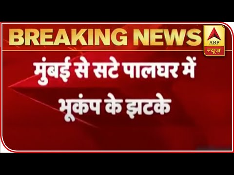 Mumbai: Palghar Records Earthquake Of Magnitude 2.8 Last Night | ABP News