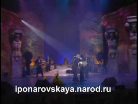 Irina Ponarovskaya Ирина Понаровская - Я знаю