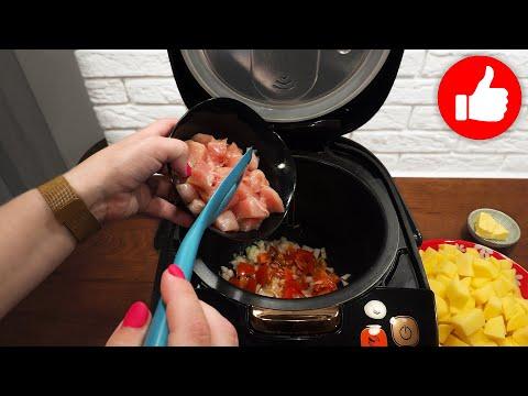 Не Картошка, а песня! Очень вкусный и простой рецепт из картошки и курицы в мультиварке!