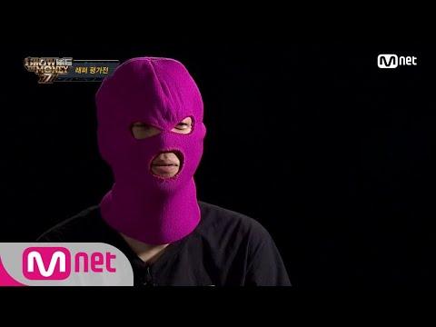 [ENG sub] Show Me The Money777 [1회] ′마미손′ 의문의 복면래퍼 과연 그의 정체는...? 180907 EP.1