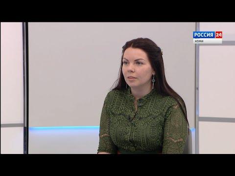 "Вести-Интервью. Директор АУ РК ""Комикиновидеопрокат"" Мария Вахнина. Фестиваль ""Туйвеж"""