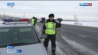 Фиксировать превышение скорости на омских дорогах будет новая суперкамера