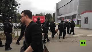 قتلى-وجرحى-بإطلاق-نار-داخل-جامعة-بيرم-الروسية-