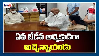 Atchannaidu to take charge as new TDP State President in A..