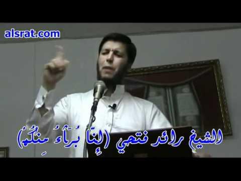 من هو المسلم ؟