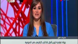 وزير النقل في جولة تفقدية بالطريق الدائري الاقليمي     -