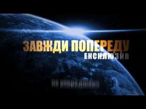 Трейлер канала Буковинське Бачення