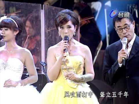 2010劉家昌封mic演唱會 劉家昌 梅花+中華民國頌 part 15/16
