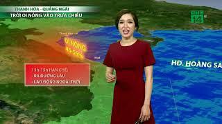 VTC14   Thời tiết tổng hợp 19h 07/05/2018  khối không khí mát phía Bắc di chuyển xuống nước ta